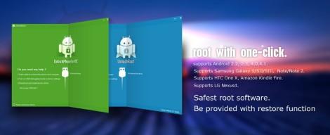 Unlock-Root-Baner